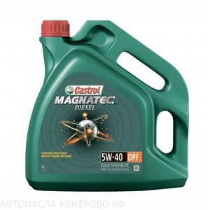 Castrol  Magnatec Diesel  5w-40 DPF 4л, масло моторное, синтетика