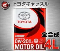 Toyota  0w-20  SN/GF-5  масло моторное  4л  08880-12205