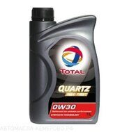 Total 0w-30 Quartz Ineo FIRST   1л. масло моторное