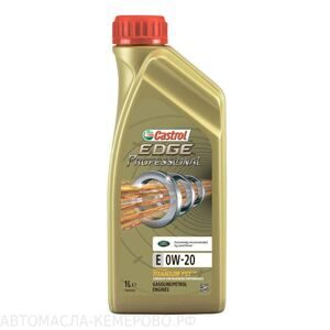Castrol  EDGE Professional  0w-20 E Titanium FST Land Rover  1л, масло моторное, синтетика 156ECE
