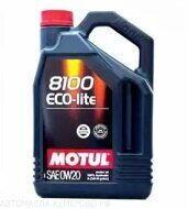 Motul 8100  0w-20  Eco-lite Synth Ester  4л масло моторное